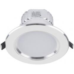 Lampa stropowa CEILING LED white 7W